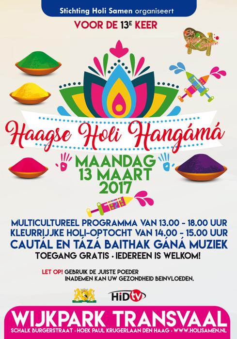 Haagse Holi Hangámá