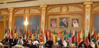 Suriname bij Staatshoofdenvergadering in Saudi Arabië