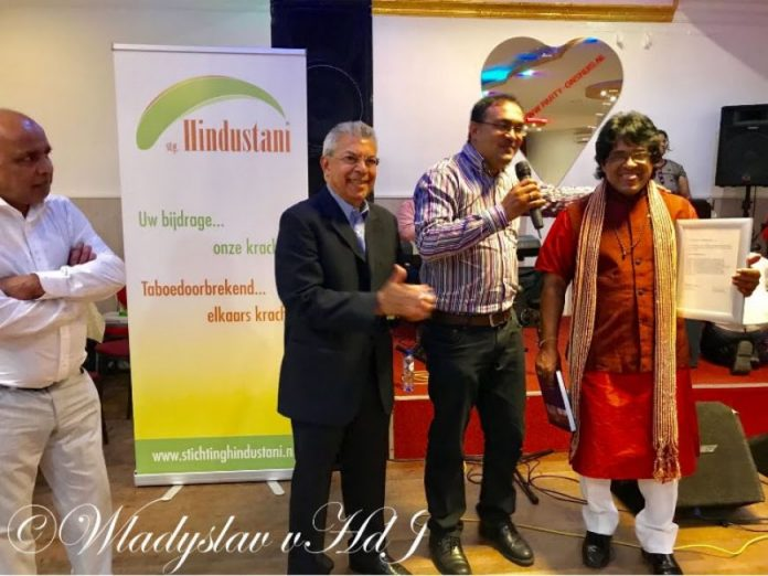 Diaspora oorkonde voor Kries Ramkhelawan