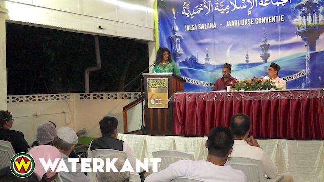 Jaarlijkse conventie Ahmadiyya Moslim Gemeenschap in Suriname