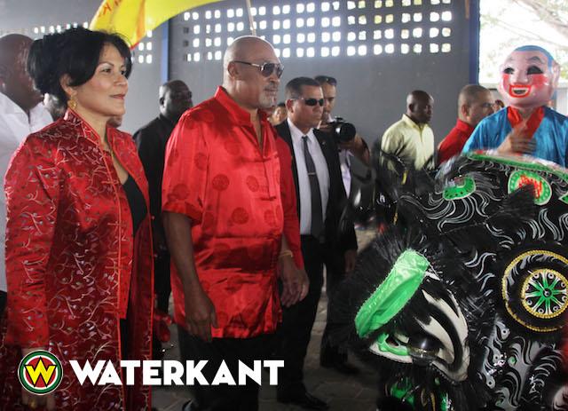 Chinees Nieuwjaar nationale feestdag in Suriname