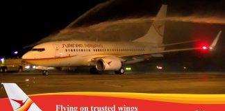 Nieuw SLM vliegtuig blijft voorlopig aan de grond in Suriname