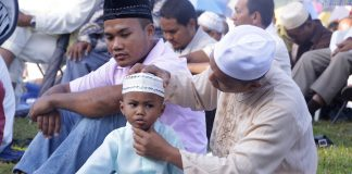 Vrijdag 15 juni nationale vrije dag in Suriname i.v.m. einde ramadan