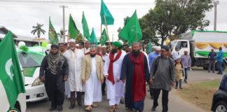 Grootse viering geboortedag profeet Mohammed in Nickerie