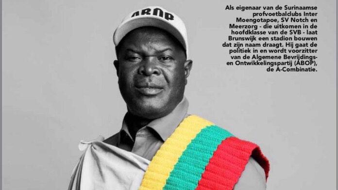 Exclusief interview met Ronnie Brunswijk in Suriname voor 10e editie Alakondre Magazine