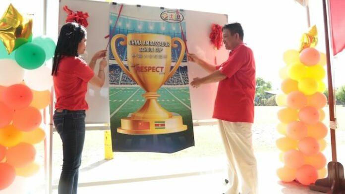 Start 'China Ambassador School Cup' in Suriname