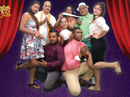 Natak groep van Rahemal Buiten uit Suriname naar Nederland