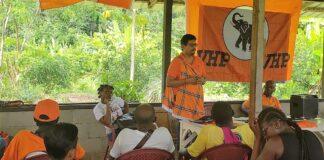 Evaluatie bijeenkomst van de VHP te Boven Suriname