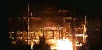 Trafo EBS onderstation La Vigilantia vat vlam