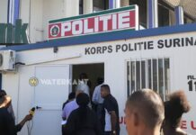Nieuwe politie unit voor de Volkscreditbank in Paramaribo