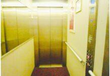 lift-model-suriname