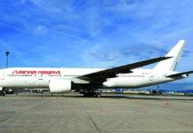 Eerste beeld van nieuw vliegtuig Surinaamse Luchtvaartmaatschappij