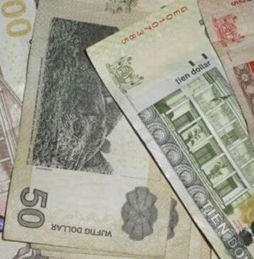 Surinaams geld - SRD