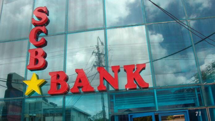 'ABN mocht rekening Surichange Bank opzeggen vanwege gevaar van witwassen'