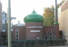 Coronavirus uitbraak in Surinaamse moskee Den Haag