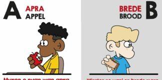Nieuw kinderboek: 'Mijn eerste woordjes Sranantongo'
