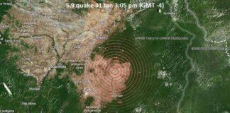 Aardbeving in Guyana gevoeld in Nickerie