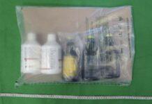 Postpakket met cocaïne uit Suriname onderschept in Hong Kong