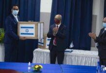 Suriname ontvangt medische artikelen van Israël