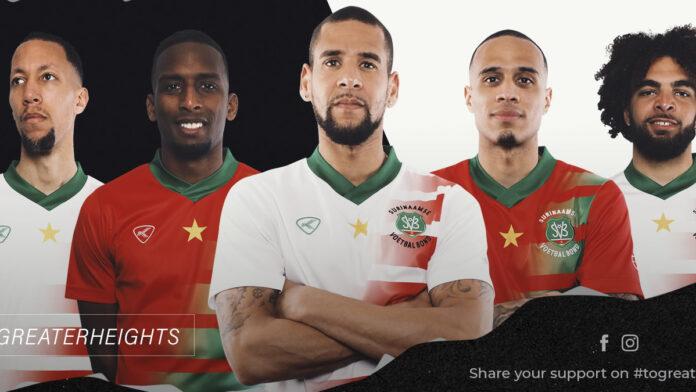 VIDEO: Nieuwe Natio shirts vanaf nu verkrijgbaar bij de SVB Fanshop