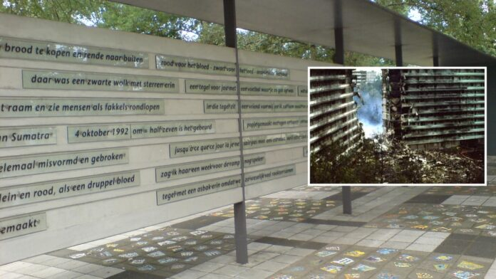 Monument Bijlmerramp